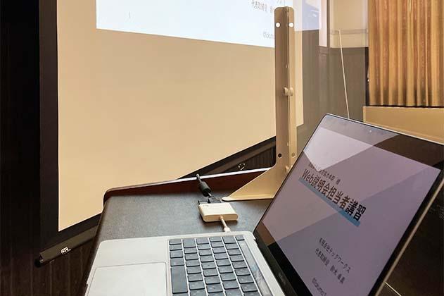 自衛隊札幌地方協力本部 Web説明会担当者講習